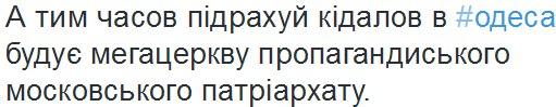 Порошенко выразил соболезнования семьям погибших и поручил расследовать причины аварии катера в Затоке - Цензор.НЕТ 9554
