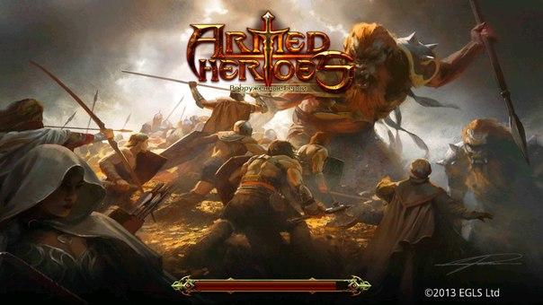 Armed Heroes:Вооруженные герои   В этой рубрике будут освещаться самые популярные и интересные игры которые можно скачать на свой гаджет бесплатно !  Нажмите на картинку чтобы прочитать , забирайте на стенку, что бы не потерять.