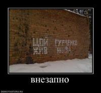 Стефан Григорян, 5 июня , Смоленск, id174716152