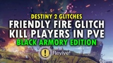 #THS #Destiny2 Destiny 2 Friendly Fire Glitch (2019 Edition) How to kill other players in PvE!