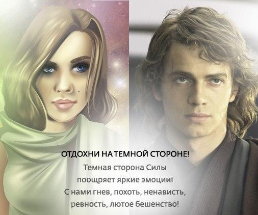 Анна Лау | Москва