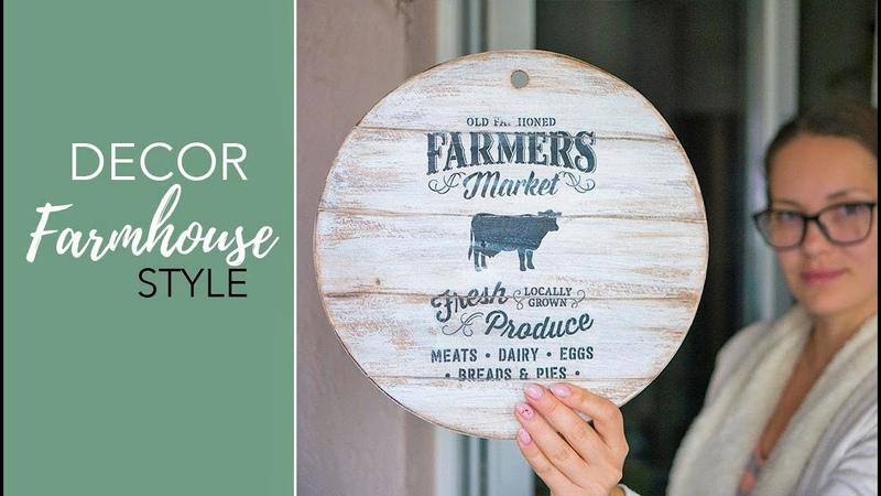 Панно для кухни. Как сделать имитацию досок FARMHOUSE decor DIY TSVORIC