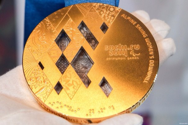 Медали #Sochi2014 для Паралимпийских игр отличаются от олимпийских, и не только формой. На них впервые в истории Игр шрифтом Брайля нанесены названия соревнований! Всего в Сочи будет разыграно 72 комплекта таких медалей в 5 видах спорта!