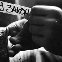 Михаил Образцов, 2 ноября , Санкт-Петербург, id175337548