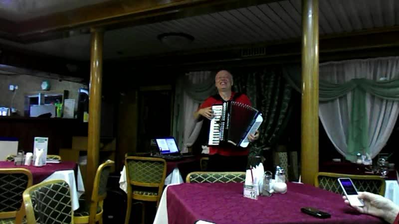 Песня извозчика Николай Донецкий аккордеон В баре теплохода Афанасий Никитин