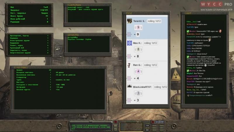 LTAeRl Wycc FalloutRPG №8 Солдаты удачи