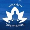 """Утренний марафон """"Возрождение"""" СПб"""