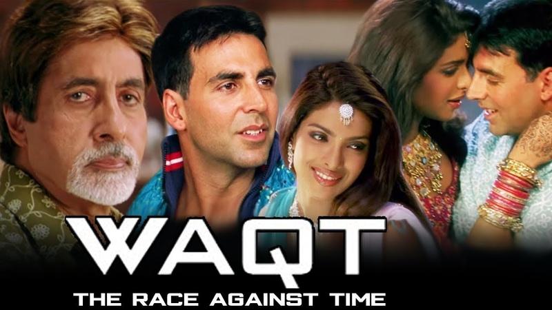 Waqt - The Race Against Time Full Movie HD | Akshay Kumar Hindi Movie | Priyanka Chopra Movie