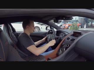 Самый дорогой Aston Martin в России за 26 000 000 руб.