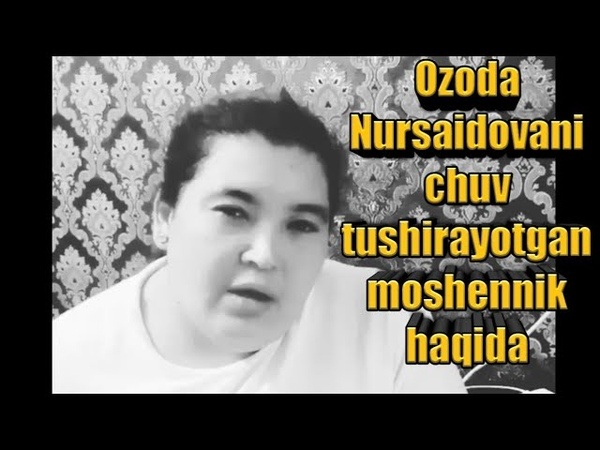 Ozoda Nursaidova adminstratori haqida haqiqatlat | Озода Нурсаидова Администратори хакида хакикатлар