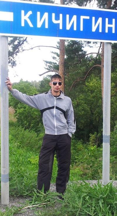 Антон Кичигин, 11 июля , Челябинск, id206679580