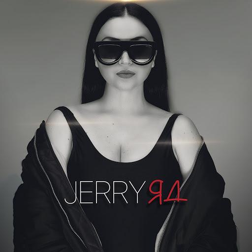 Jerry альбом Яд