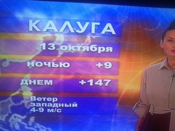 Суд арестовал Ефремова на 60 суток - Цензор.НЕТ 8641
