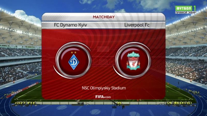 Динамо К v Ливерпуль | Высшая Лига В | 1 Тур