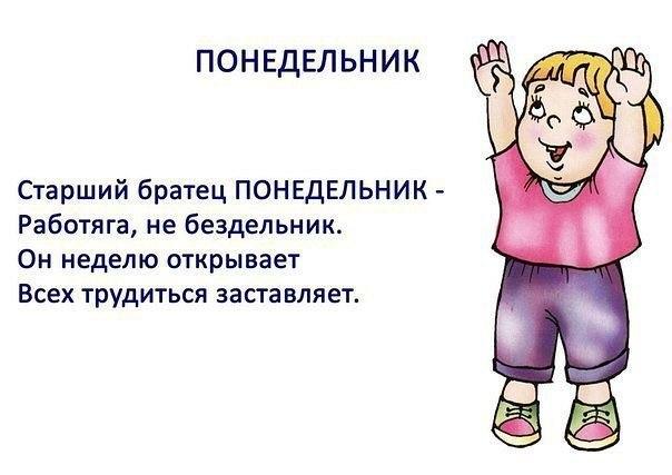 Фото №456247863 со страницы Татьяны Ивановой