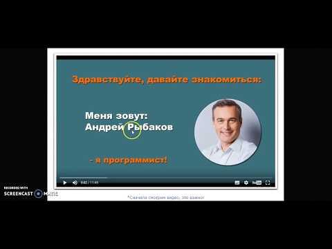 Agregatorb.ru work-supper.ru basas-vip.ru Метод Андрея Рыбакова - отзывы, лохотрон!