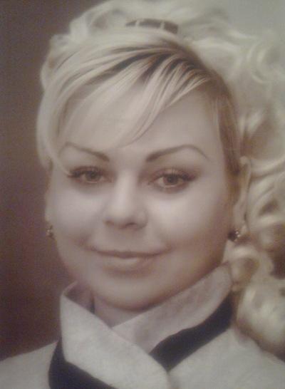 Елена Василенко, 23 мая , Санкт-Петербург, id189926034