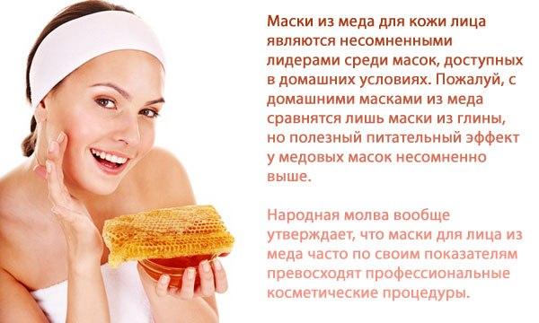 Рецепт дрожжевой выпечки маски от прыщей - holy-matrix.ru.