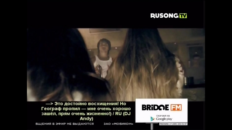 Винтаж — Мама Мия (RUSONG TV)