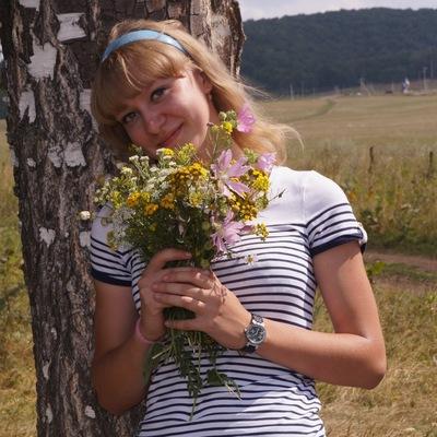Дарья Карабута, 5 сентября 1993, Оренбург, id40672305