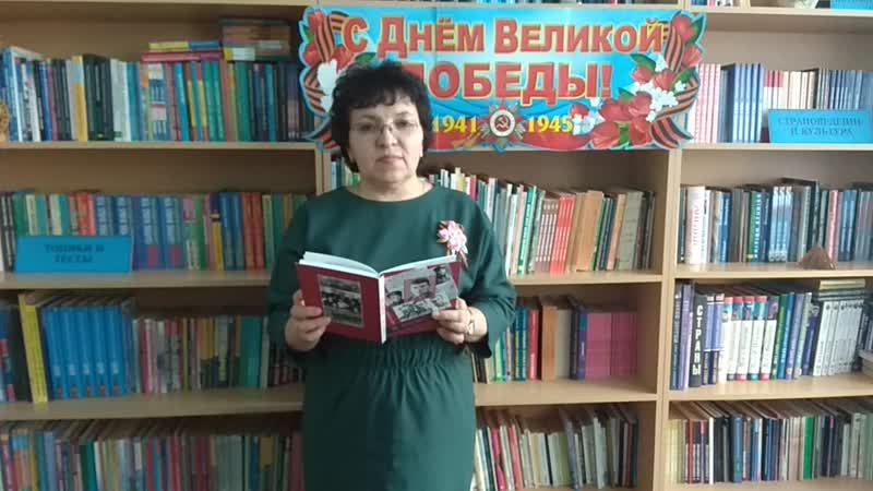 П. Любаев