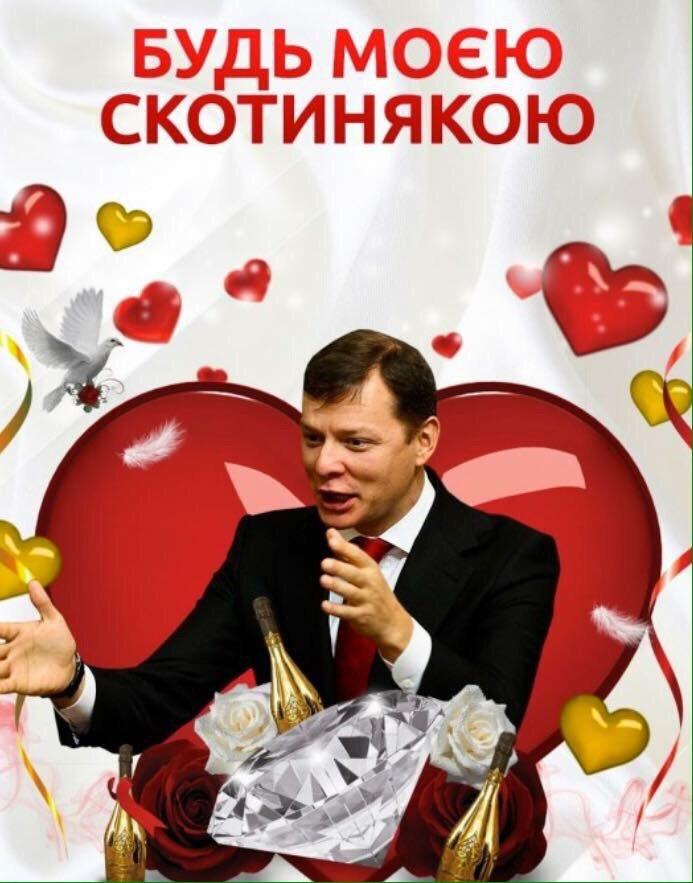 Украина была в центре переговоров Могерини с новой администрацией Трампа, - представитель ЕС - Цензор.НЕТ 3306