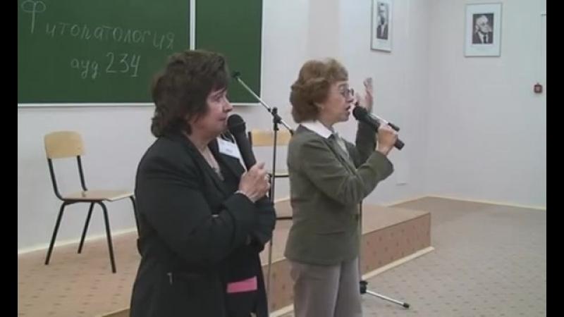 О БОЛЕЗНИ ЭРИКСОНА. Семинар Бетти Эриксон 2008. Часть 1 (1)