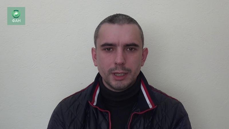 Месть за утерянное влияние: киевские особисты сдали чекистам ДНР агента военной разведки Украины