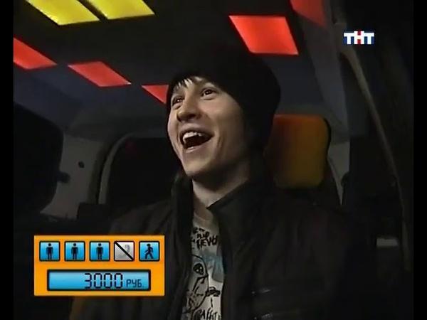 Такси 08 12 2009