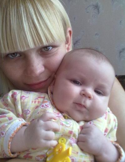 Оксана Павлова, 3 декабря 1987, Старица, id89032938