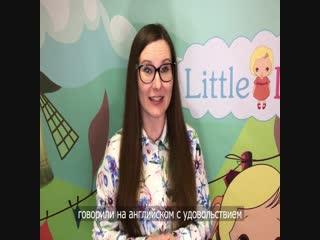 Как сделать английский вторым родным для ребенка