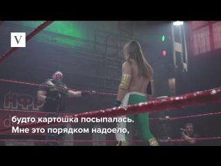 Российские рестлеры