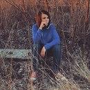 Кристина Зинченко фото #24
