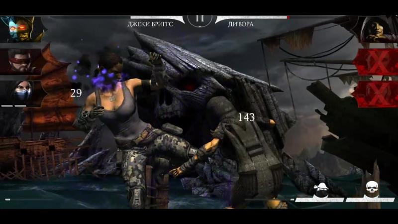 Mortal Kombat X_2018-09-23-16-44-02.mp4