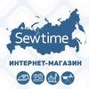 Интернет-магазин Sewtime