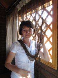 Ларіса Броварник, 21 сентября 1995, Калиновка, id180135832