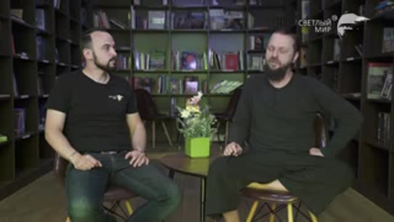 Эксклюзивное интервью Ильи Черта для программы Светлый Мир смотреть онлайн без регистрации