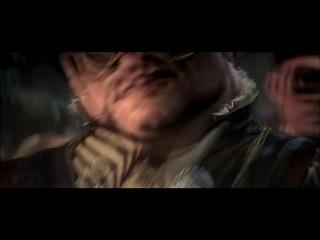Король и шут - Смерть на балу [TODD]