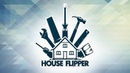 House Flipper: Симулятор уборщика 2