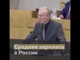 """#Цитата О том, почему цифрам """"средней заработной платы"""" в России можно доверять примерно так же, как средней температуре пацие"""