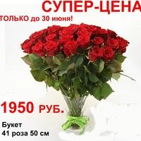 Цветы Волжский|Доставка цветов Волжский|Заказ цветов