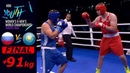 FINAL (91kg) Dronov Alexey (RUS) vs Toibay Damir (KAZ) /AIBA Youth World 2018/
