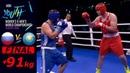 FINAL (91kg) Dronov Alexey (RUS) vs Toibay Damir (KAZ) /AIBA Youth World 2018/