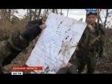 Письмо убитого украинского солдата президенту Порошенко