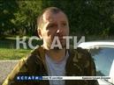 Избирательный замор мальки судака и окуня погибли на Горьковском море