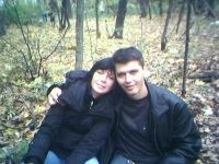 Сергей Логинов, 22 января , Тольятти, id59301548