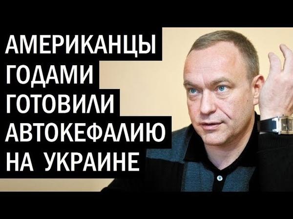 Про Томос, Веру и патриотизм. Василий Волга