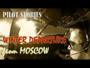 Pilot stories Winter departure from Moscow