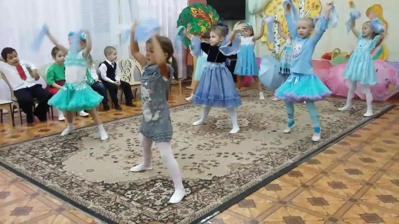 танец непогодушки