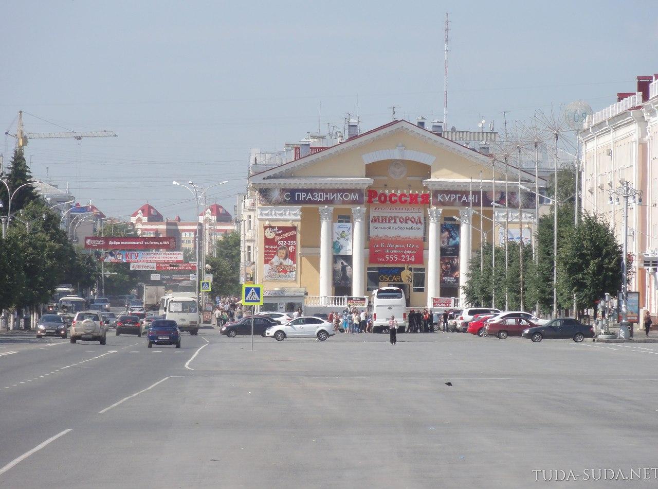 Центральная площадь Кургана